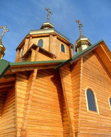 Церква 3